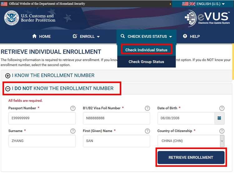不知道申请登记号码查询EVUS状态的方法